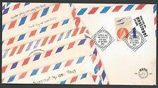 FDC E 682 dag van de postzegel 2013