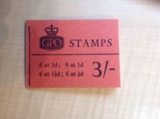Great Britain Stamp Booklet 3/- December 1960 M29