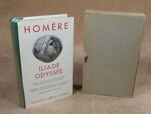 LA PLEIADE : HOMERE - ILIADE ODYSSEE  / 1961