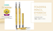 Excel Tokyo Rich Casual Powder & Pencil Eyebrow 3 Way 13g 8 Colors Japan