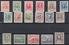 RUSSIA IMPERO RUSSO 1913 17 VALORI 3° CENTENARIO ROMANOV  MLH CAT. 77 / 92 RARA