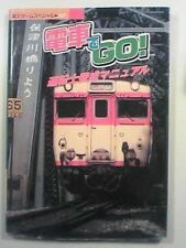 Densha de Go! Criver Training Manual Book/ PS