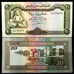 Yemen 20 Rials 1990 Banknote World Paper Money UNC Currency Bill Note