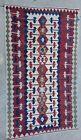 Antique Kilim Thin Wool On Wool Carpet Rug Central Asia Turkish Caucasian ????