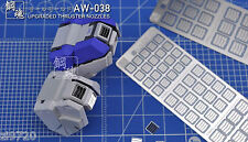 AW-038 Gundam & Weapon Model Detail Thruster Builders Parts Photo Etch Add on
