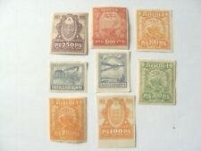 Russia 8 Stamps Old Collection Lot # Star13
