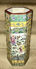 Superb Antique Vintage Period Marked Enameled Porcelain Hat Stand Yellow Ground