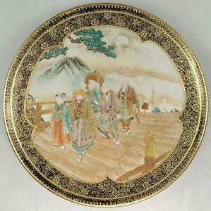 Antique Japanese Meiji Satsuma KINKOZAN Blue Gold Mountains Samurai Moon Plate
