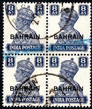 BAHRAIN 1945 INDIA KING GEORGE VI STAMP USED BLOCK OF 4 VIOLET SLATE 8As,