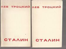 Trotsky Leon . Stalin. In two volumes. Russian book 1985 Rare