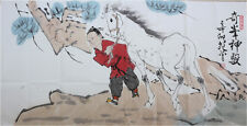 RARE Chinese 100%  Handed Painting By Fan Zeng 范增 AW11