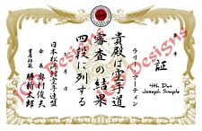Martial Arts / Karate Rank Certificate / Shotokan Style Template