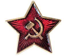 Soviet Union Russia Red Star Hammer Sickle Communist WW2 USSR 24ct Gold P Badge