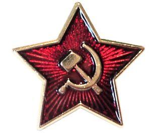 Soviet Union Russia Red Star Hammer Sickle Communist WW2 USSR 24c Gold Pl Badge