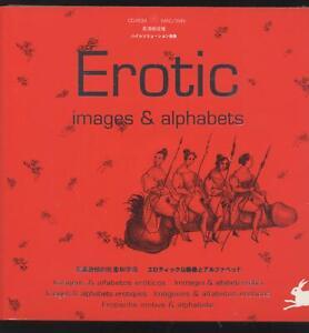 NEUF LIVRE EROTIC images & alphabets avec CD-ROM  ÉROTISME ART sous blister