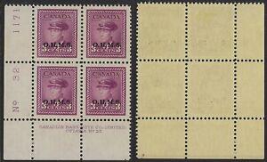 Scott O3, 3c War Issue O.H.M.S. overprint, Plate #32 LL, VF-LH