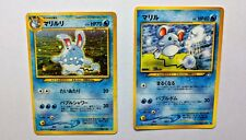 Pokemon Card AZUMARILL and Marill Neo Genesis Holo Japanese