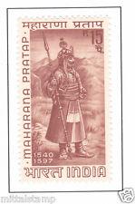 PHILA448 INDIA 1967 SINGLE MINT STAMP OF MAHARANA PRATAP MNH # RAJPUT RULER