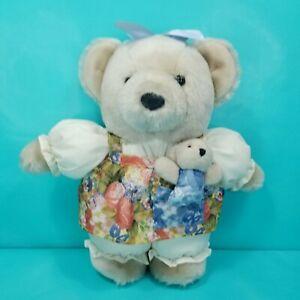 "Hallmark Chrysantha Mom Sweet Pea Gardening Bear Mother & Baby Plush 11"" Stuffed"