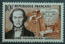 1955 FRANCE TIMBRE Y & T N° 1013 Neuf * * SANS CHARNIERE
