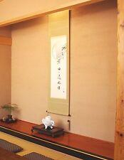 Kakejiku Japanese Hanging Scroll - Bamboo & Zen language - w paulownia wood box
