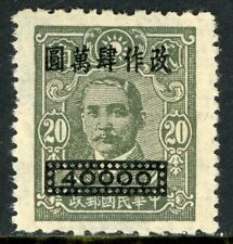 China 1947 Long Box $40,000/20¢ Green Gray Variety Perf 11x13 Unlisted MNH H122