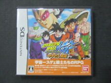 Dragon Ball KAI Attack of the Saiyajin NintendoDS JP GAME.