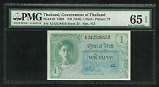 Thailand : 1 Baht 1946 ; PMG : Gem UNC 65 ; EPQ