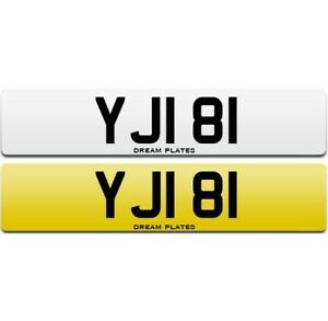 YJI 81 dateless number plate 5-digit dateless cover as short as a 4-digit YJ Y J