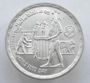 Egypt, 1 Pound, 1981, World Food Day, FAO, Silver 720,  BU, 50 000 pcs, Scarce