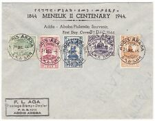 Ethiopia: 1944, Centenary of the birth of Menelik II, FDC