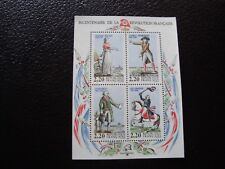 FRANCE - timbre yvert et tellier bloc n° 10 n** (Z12) stamp french (A)