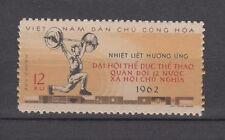 Vietnam North Mi.# 226 MNH Weight Lifting