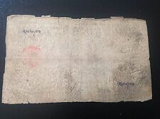 RARE!!TIBET CHINA 5 TAM NOTE  DATE1658 (1912 -14) KM# TIB-1 - P1