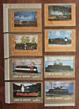 Vintage Lot - 8 Collectible Emirati Train Postage Stamps - Umm Al Qiwain Airmail