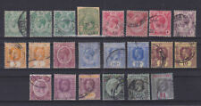 Straits Settlements Malaya 1912-23 Used Part Set Definitives to $1 King George V