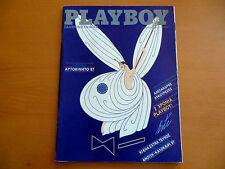 PLAYBOY GREEK EDITION No 25 APRIL 1987 MEN MAGAZINE THE YEAR GIRLS VIV.SIDERIDOU