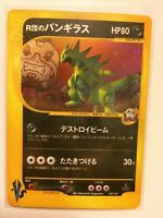 Pokemon Card Japanese V.S Series 142/141 Team Rocket's Tyranitar 1st Edition
