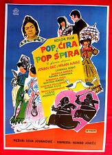 POP CIRA POP SPIRA 1970's BOBIC MIKULIC GEC AJVAZ S.JOVANOVIC EXYU MOVIE POSTER