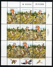 ISRAEL STAMPS 2010 NATIONAL BIRDS FULL SHEET HOOPOE WARBLER GOLDFINCH MNH
