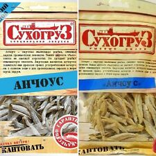 140g package RUSSIAN Dried Seafood Anchovy Fish Clean Fresh, Russia [High grade]