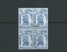 Bahrein 1976-80 Sceicco Isa (Scott 237 500f) VF Usato Blocco Di 4