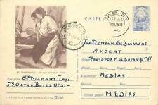 Art Romania postal stationery postcard painter Dumitrescu Peasant girls sewing
