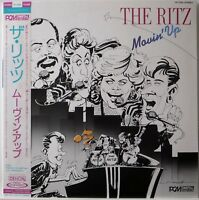 THE RITZ / MOVIN' UP / JAZZ / DENON PCM / NIPPON COLUMBIA JAPAN OBI YF-7156