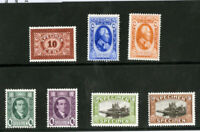 Belgium Stamps 7 Trial Color Specimens ALL VF OG NH 7 Different Specimens Rare