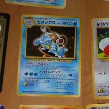 POKEMON POCKET MONSTERS JAPANESE CARD HOLO CARTE NO.009 BLASTOISE LV.52 JAPAN *