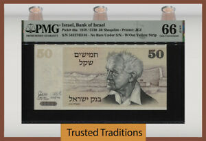 TT PK 46a 1978 ISRAEL BANK OF ISRAEL 50 SHEQALIM PMG 66 EPQ GEM UNCIRCULATED!