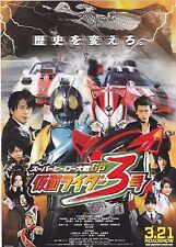 Super Hero Tasien GP Kamen Rider 3 Drive Japanese Mini Movie Poster Flyer