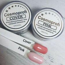 Cosmoprofi Bilder gel