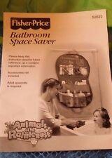 Fisher Price Bathroom Travel Space Saver frog butterfly storage caddy Organizer